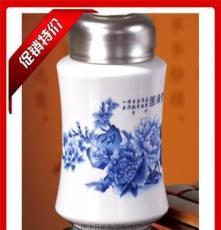 青花瓷茶叶罐 原厂直销 瓷茶叶罐 真空茶叶罐 青花茶叶罐