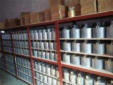 供应广东滤宝台式滤油装置生产商 高性能液压精密滤油器批发价格-北京市新的供应信息