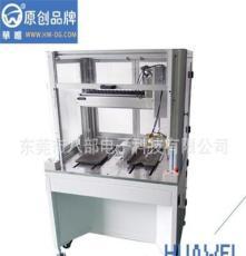 八部科技工業廠供應pcb板自動落地式焊錫機器華唯品牌