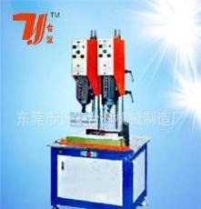 發熱管端子自動焊接機 TY-200W激光焊接機價格