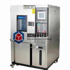 DY-225-880S可編程高低溫實驗箱高低溫測試箱
