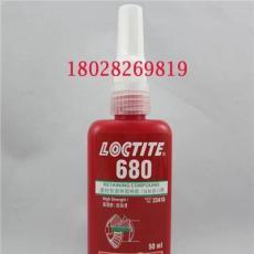 樂泰680膠水-臺州樂泰680膠水-寧波樂泰680膠水-樂泰固持膠水批發