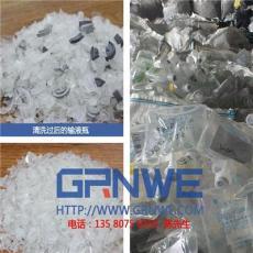 医疗塑料垃圾处理设备点滴管清洗处理生产线
