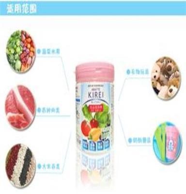 供应食品级别蔬菜食品清洁剂