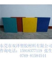 防靜電UPE板-長期供應UPE板廠家