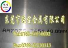進口鋁合金價格-東莞市最新供應