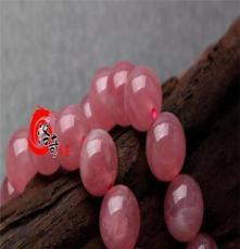 洛奇珠寶DIY水晶飾品配件材料 天然馬達加斯加粉晶半成品串珠批發