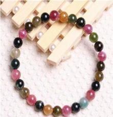 悅悅 天然巴西碧璽 時尚手鏈手串飾品女款 天然水晶飾品