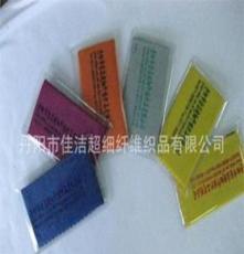 厂家直供超细纤维无尘超吸水多功能擦拭布、擦镜布