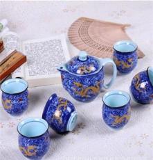 供应陶瓷7头兰海浪金龙 双层杯 景德镇陶瓷茶具 功夫茶具