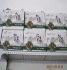 速凍野生松茸(優質)
