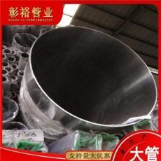 76*4.6mm甘南圆丝不锈钢管316L机械构造管价格优