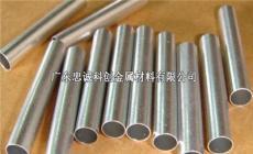 7075铝合金管 7075铝管圆管厂家