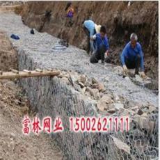 供西寧石籠網廠和青海鉛絲籠銷售