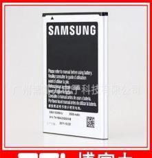 优势供应 Samsung三星 Note3原装电池 全新原装正品