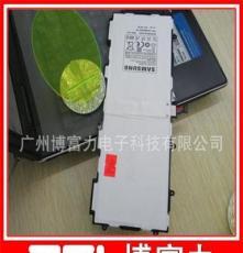 Samsung三星平板电脑P7500原装内置电池 全新原装正品