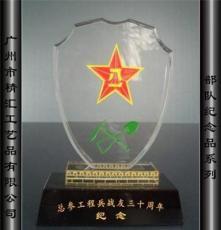 供應中國武警退伍退役紀念品擺件定做,廠家直銷水晶相冊擺件