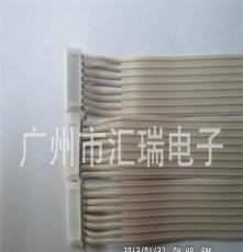 厂家供应 TS软排线 端子线