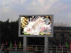 廣州LED電子顯示屏.廣告界的無敵利器.-廣州市最新供應