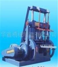 小型蜂窩煤機價格大型蜂窩煤機價格各種型號蜂窩煤機價格華鑫制造