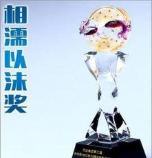 合肥水晶獎杯定制 水晶獎牌授權牌聘書制作頒獎禮品工藝品