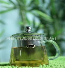 鸿强公司 供应优质产品价格低廉可来样定做钢漏玻璃茶壶