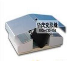 河北/重庆变形缝 厂家直销屋面变形缝SRM伸缩缝不锈钢变形缝盖板建筑铝合金伸缩缝