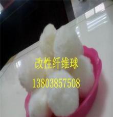 宏達改性纖維球濾料