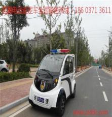 河南鄭州洛陽焦作商丘信陽新鄉安陽開封電動巡邏車廠家直銷