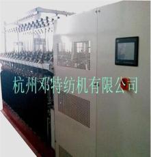 杭州鄧特  DT9808型    一步法電腦精密數控復合捻線機