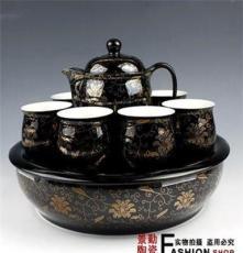 景勤 高档双层隔热杯茶具套装 婚庆用品 黑黄雕金荷花 四色可选