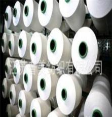 涤棉纱 色纺纱 棉麻线 麻灰线 混纺纱 纱线 欢迎订购
