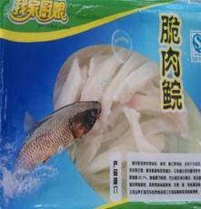 冷冻水产品速冻脆肉鲩鱼 鱼片鱼腩鱼头 鱼排 只吃蚕豆的生态鱼