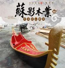 水上威尼斯貢多拉觀光游覽船 木船 仿古實木