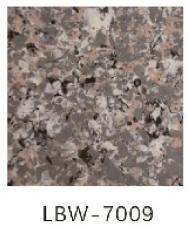 沁陽市多彩仿石漆價格