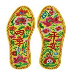 庆阳香包刺绣鞋垫四季平安