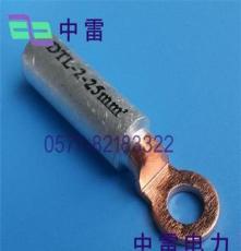 直銷DTL銅鋁接線端子,空氣閥開關專用端子 出口型