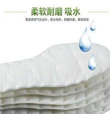 卫生巾鞋垫军训两叶足I879555782I舒适,吸汗一次性缓压
