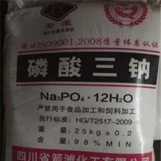供蘭州磷酸三鈉