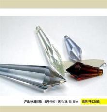 廠家直銷 水晶飾品 水晶燈飾配件 水晶珠 顏色多樣,來樣定做