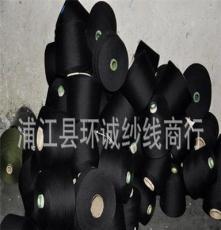 专业生产8支/10支12/16支/18支化纤纱线 编席子线 缝包线