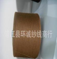 全新新疆棉 针织牛仔纱线 环保产品