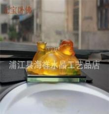廠家批發 汽車香水座擺件 車載飾品 車用香水瓶 彌勒佛 佛保平安
