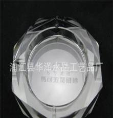 浦江水晶煙灰缸 浦江水晶煙缸(k9料精品制作,性價比高)