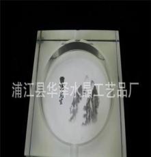 廠家直銷水晶煙缸,水晶煙灰缸(可雕刻logo,廠家直銷)