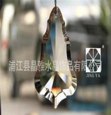 廠家直銷水晶燈掛件 水晶燈飾配件 新楓葉 清光水晶掛件