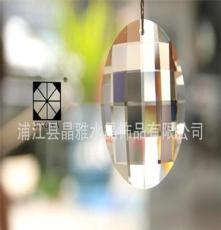 廠家直銷水晶燈掛件 水晶燈飾配件 蛋形 水晶批發