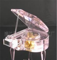 供應水晶蚌(圖)