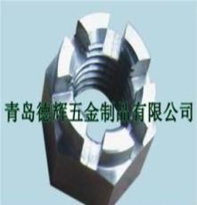 常德、益陽 不銹鋼蝶形螺母 蓋型螺母 法蘭螺母 焊接螺母 美制螺母