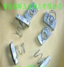 青島優質熱鍍鋅彈簧螺母、熱鍍鋅防松螺母、熱鍍鋅方螺母